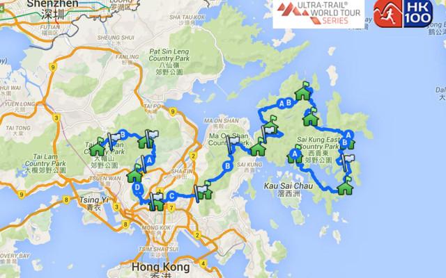 Vibram® Hong Kong 100 Ultra Trail Race – 1a Prova UTWT