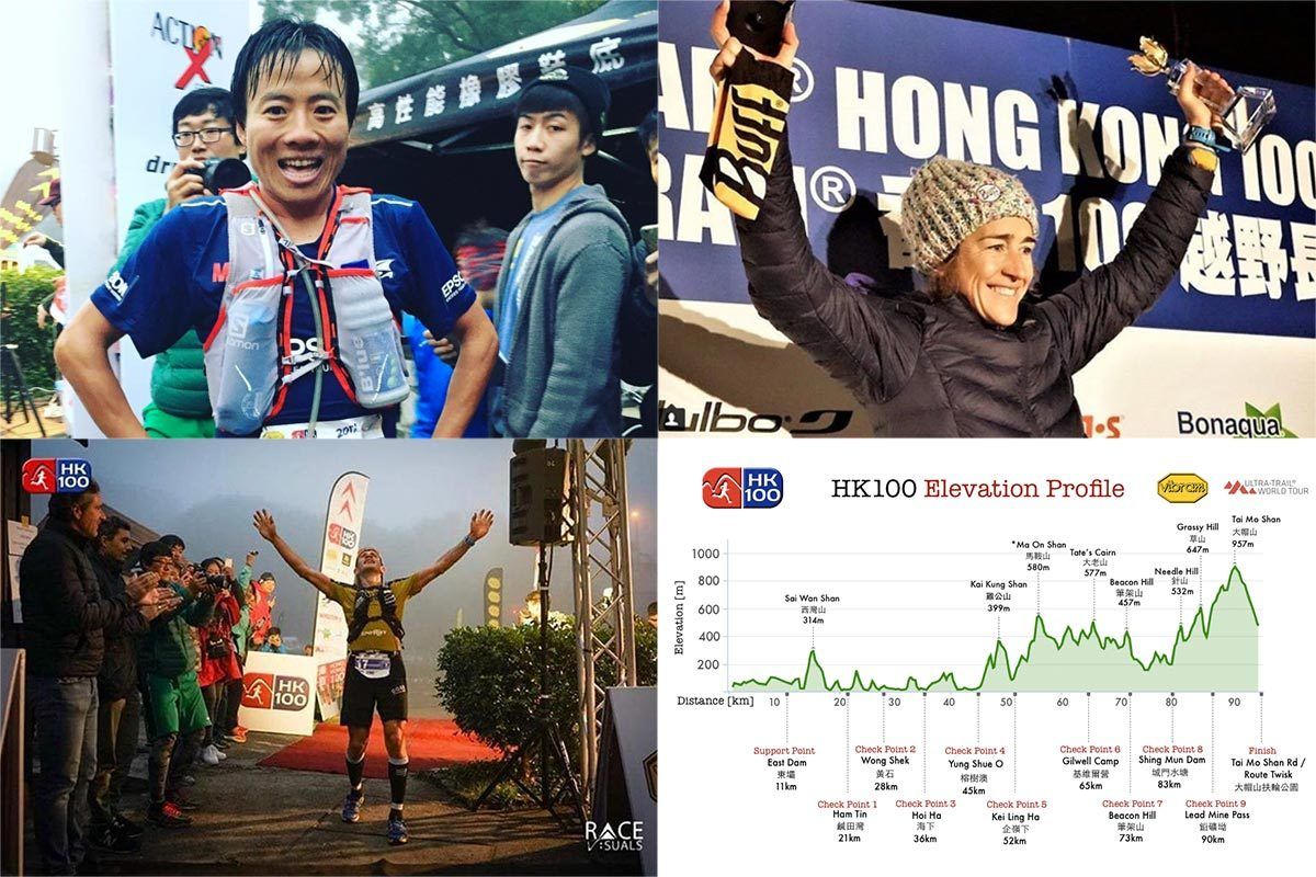 Vibram HongKong 100 Ultra Trail Race – Risultati 1a prova UTWT 2017